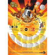 Плакаты, формат А2, А3, от 200шт. фото