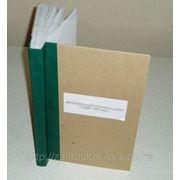 Переплетение бухгалтерских документов в Астане фото