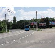 Бигборды трасса Симферополь Ялта 34км 500м.спарва в Ялту сторона А фото
