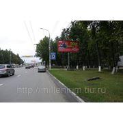 Размещение наружной рекламы в Туле на щитах 6х3м фото