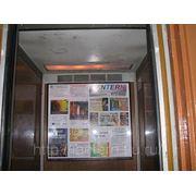 Размещение рекламы в лифте (273 х 377 мм) фото