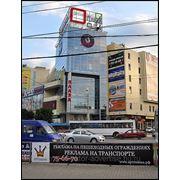 Размещение рекламы на пешеходных ограждения в Калининграде фото