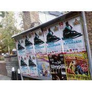 Расклейка афиш и плакатов фото