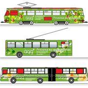 Реклама на транспорте – трамвай, троллейбус, автобус. фото