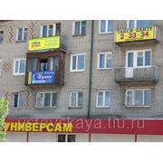 Реклама на балконах фото
