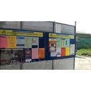 Листовки на остановках в г.Берёзовский фото