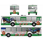 Троллейбусы фото