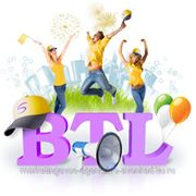 BTL акции фото