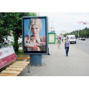 Реклама на сити-форматах 1,2 х 1,8 фото