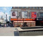 Реклама на Билборде 3,3х3,7 фото