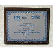 Наградной диплом фото