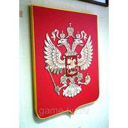 Герб РФ 50х60 см (объемный гравированный) фото