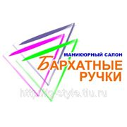 Разработка логотипа и корпоративного стиля фото
