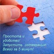 СМС рассылка с интеграцией в Нижнем Новгороде фото