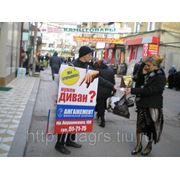 Промо-акции,BTL услуги, реклама в Дагестане