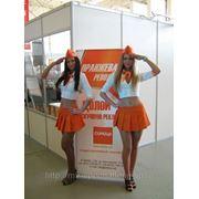 Promo-акции, дегустации фото