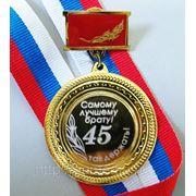 Медаль юбилейная с гравировкой и красной колодкой фото