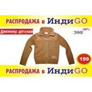 Размещение Баннерной рекламы на сайте Ekonom.pro фото