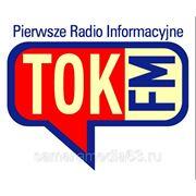 РАДИО ТОК FM фото
