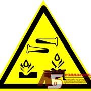 Знак код w_04 Опасно. Едкие и коррозионные вещества фото