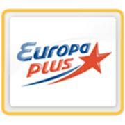 Реклама на радио Европа плюс Тюмень фото