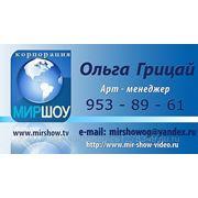 PR-акции в видеоформате (съемка, оцифровка, монтаж) фото