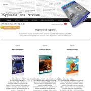 Помощь по регистрации интернет-магазина в Яндекс.Маркете