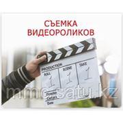 Производство видео роликов фото