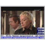 Реклама на телевидении(бегущая строка) в Махачкале ( Дагестан), Назрань (Ингушетия) и по всему Югу России фото