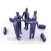 Корпоративный сайт (Сайт компании)