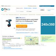 Баннерная реклама на Tiu.ru фото