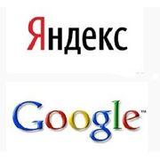 Контекстная реклама сайта портала в системе Яндекс.Директ
