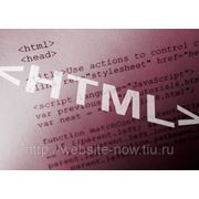 Сайты с гарантией результата. фото