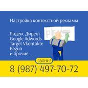 фото предложения ID 7522730