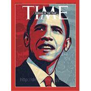 Размещение статей и анонсов компаний на сайте Ekonom.pro фото