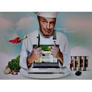 Создание сайтов и интернет-магазинов фото