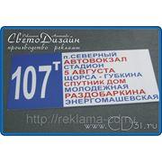 Маршрутная табличка с указанием номера маршрута фото