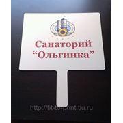 Табличка с ручкой, односторонняя