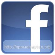 Продвижение сайтов в Facebook фото