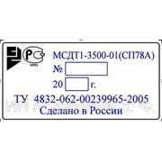 фото предложения ID 7523287