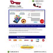 Изготовление мобильных приложений и интернет сайтов фото