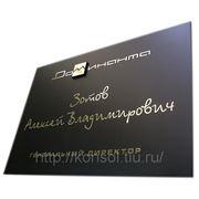 Табличка с объемными элементами