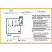 Изготовление фотолюминесцентных табло, пожарных планов эвакуации фото