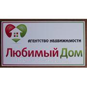 Таблички офисные фото