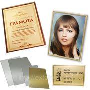 Печать на металлических табличках - от: фото