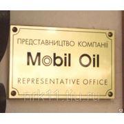Таблички в Калининграде фото