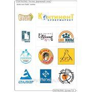 Разработка фирменного стиля, знака, логотипа. фото