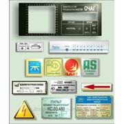 Маркировочная табличка (шильдик) ал.-0,5мм (цена за кв.см.) фото