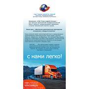 Дизайн рекламных листовок фото
