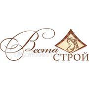 Дизайн логотипа фото